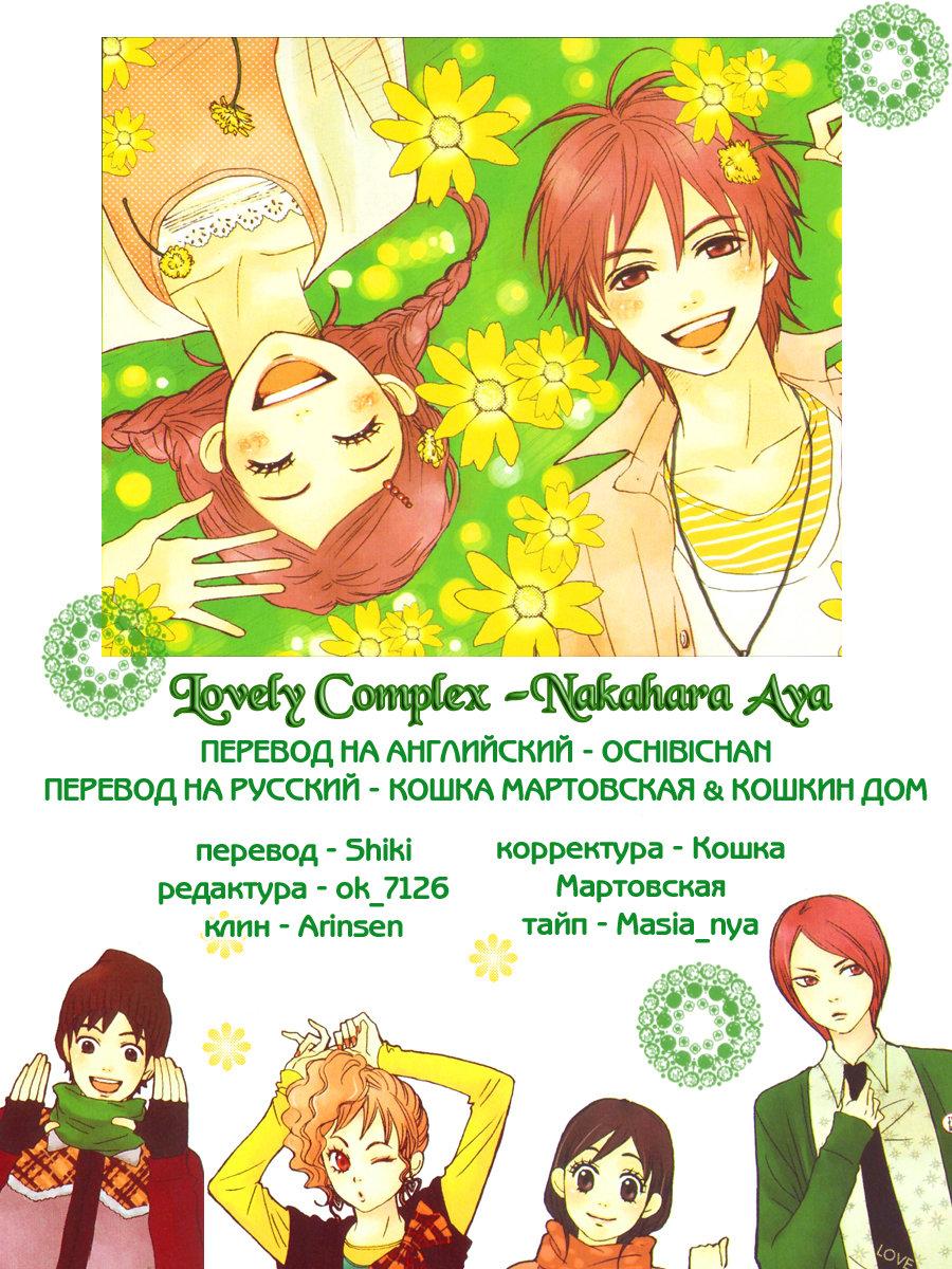 https://r1.ninemanga.com/comics/pic2/0/20992/193482/1427467939130.jpg Page 1