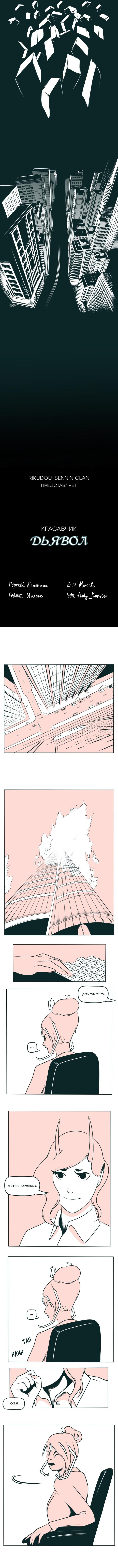 https://r1.ninemanga.com/comics/pic2/0/33536/420904/1534437543908.jpg Page 3