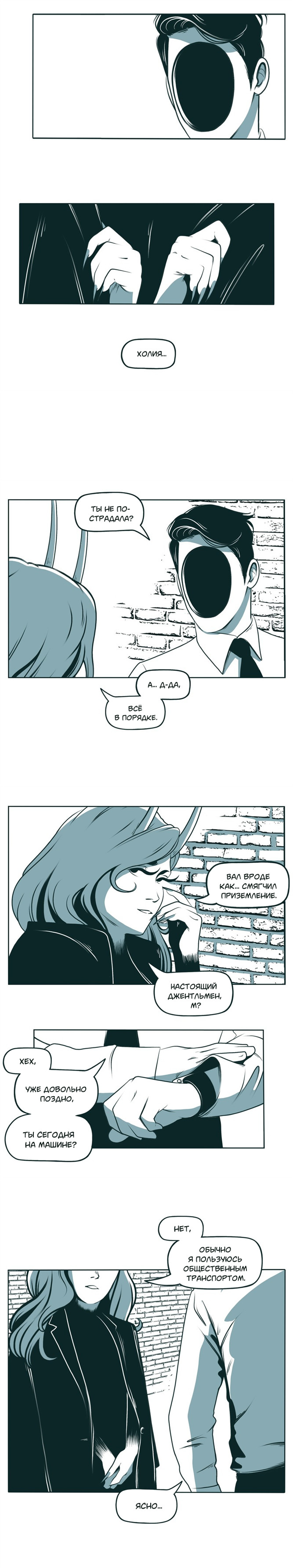 https://r1.ninemanga.com/comics/pic2/0/33536/420922/1534437761586.jpg Page 6