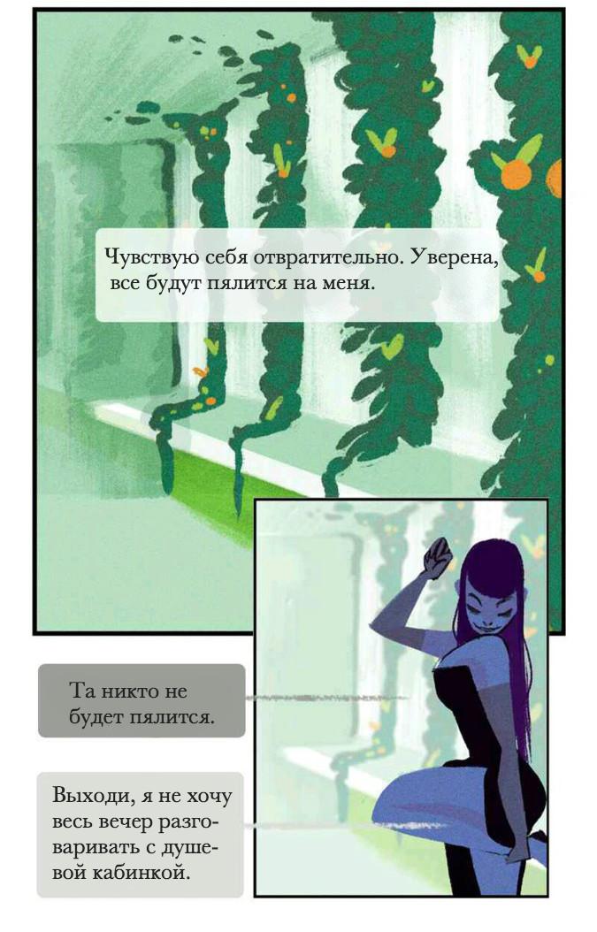 https://r1.ninemanga.com/comics/pic2/1/32897/329912/150062128844.jpg Page 3
