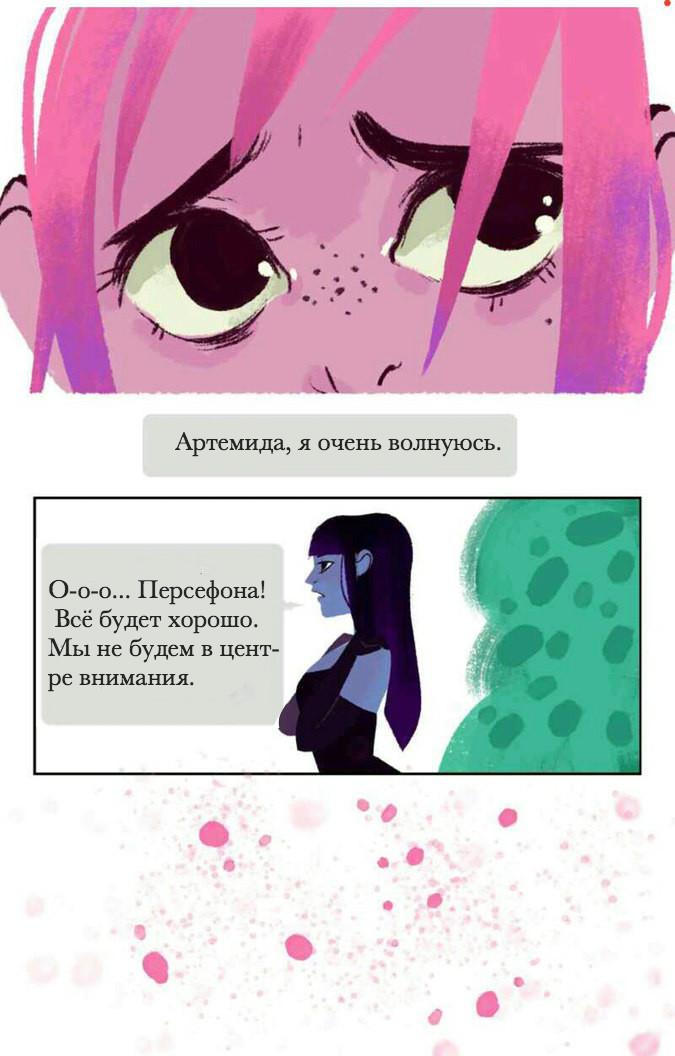 https://r1.ninemanga.com/comics/pic2/1/32897/329912/150062128863.jpg Page 4