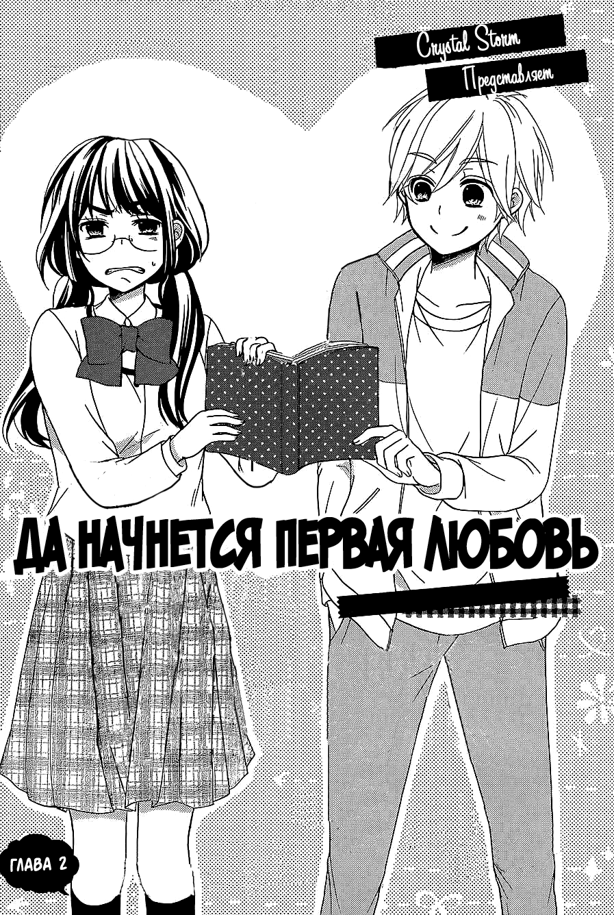 https://r1.ninemanga.com/comics/pic2/10/27402/277903/1447179753739.jpg Page 1