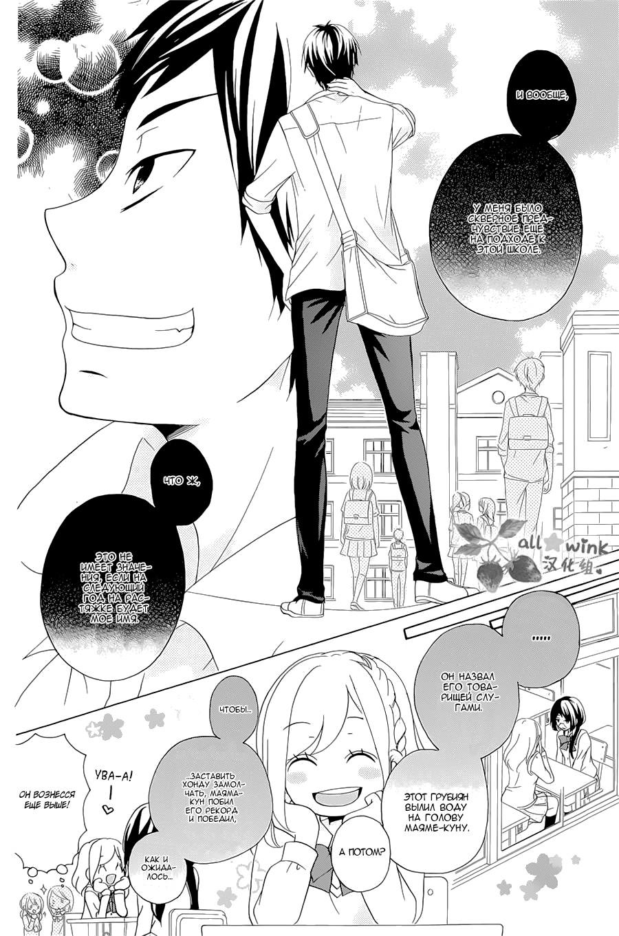 https://r1.ninemanga.com/comics/pic2/10/27402/302127/1463422157424.jpg Page 4
