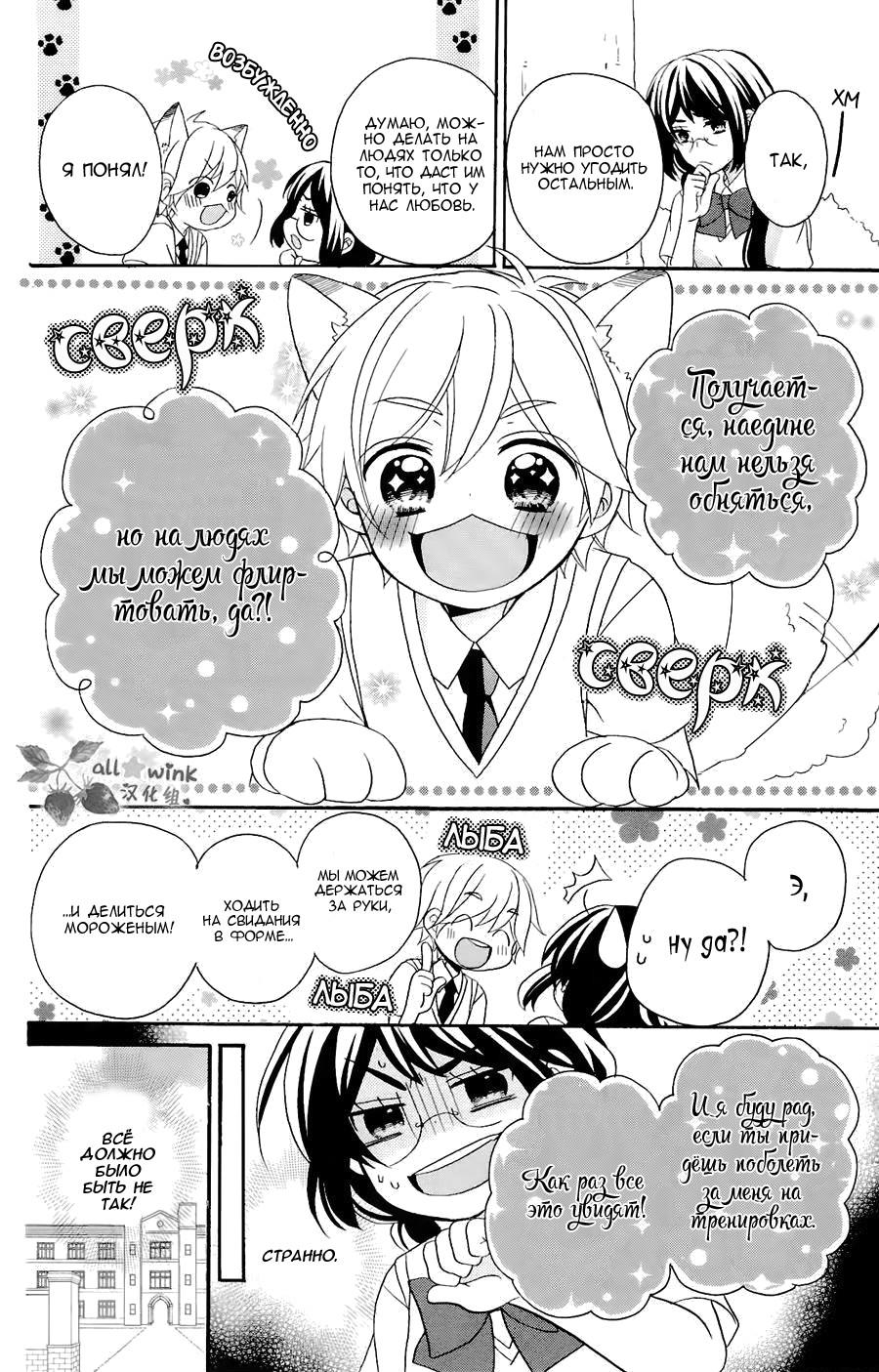 https://r1.ninemanga.com/comics/pic2/10/27402/322807/1492128781316.jpg Page 10