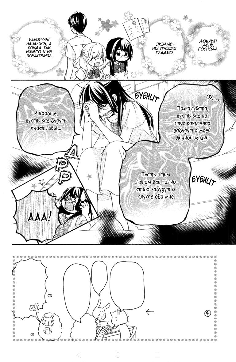 https://r1.ninemanga.com/comics/pic2/10/27402/433113/1536225918615.png Page 3