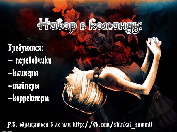 https://r1.ninemanga.com/comics/pic2/10/32266/331412/1502399418754.jpg Page 16
