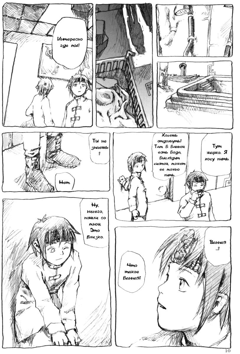 https://r1.ninemanga.com/comics/pic2/11/30475/299809/1461692524135.jpg Page 14