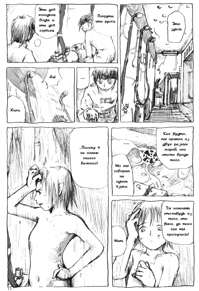 https://r1.ninemanga.com/comics/pic2/11/30475/299809/1461692525124.jpg Page 16