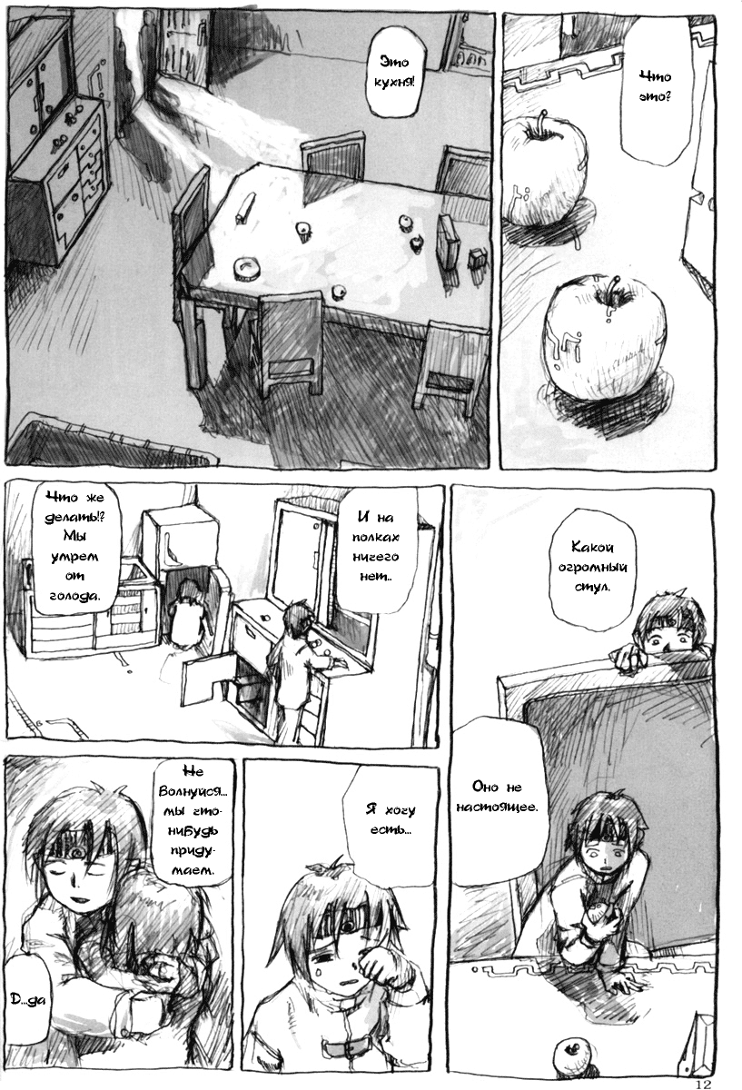 https://r1.ninemanga.com/comics/pic2/11/30475/299809/1461692526136.jpg Page 18