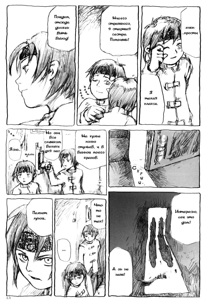 https://r1.ninemanga.com/comics/pic2/11/30475/299809/146169252879.jpg Page 20