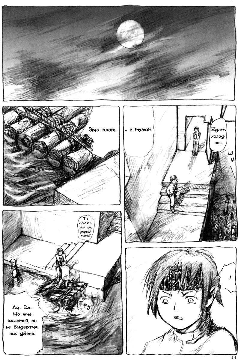 https://r1.ninemanga.com/comics/pic2/11/30475/299809/1461692529174.jpg Page 22