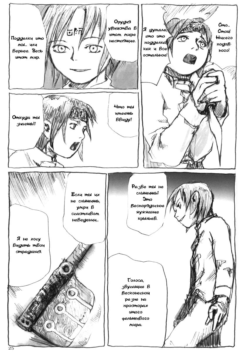 https://r1.ninemanga.com/comics/pic2/11/30475/299809/1461692541364.jpg Page 37