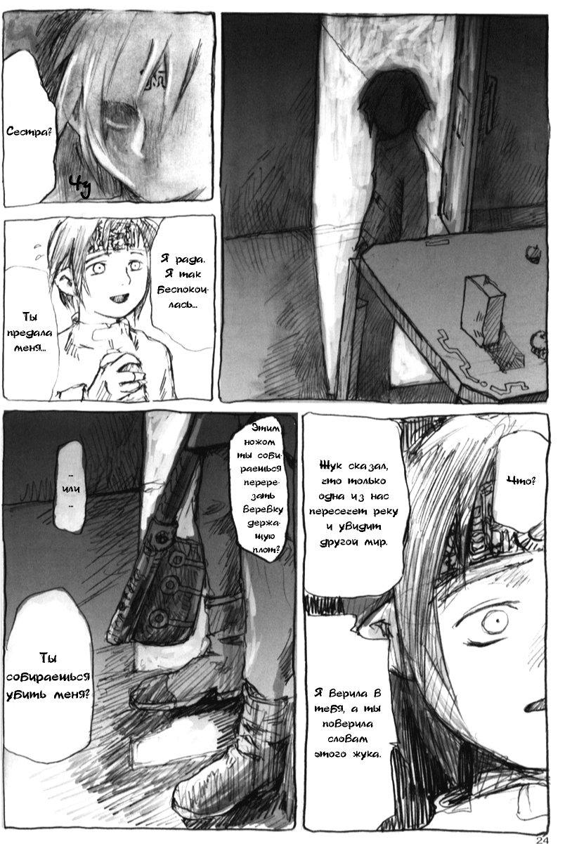 https://r1.ninemanga.com/comics/pic2/11/30475/299809/146169254157.jpg Page 36