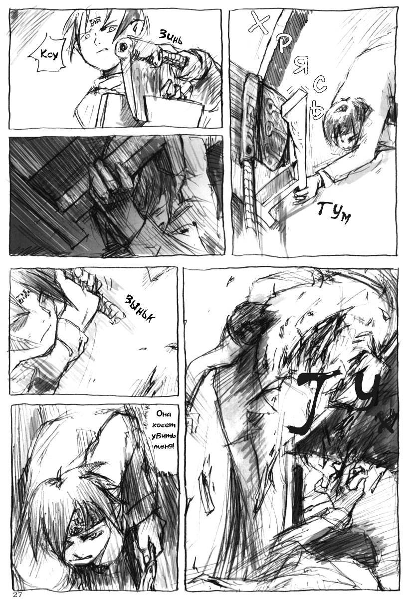 https://r1.ninemanga.com/comics/pic2/11/30475/299809/1461692543773.jpg Page 39