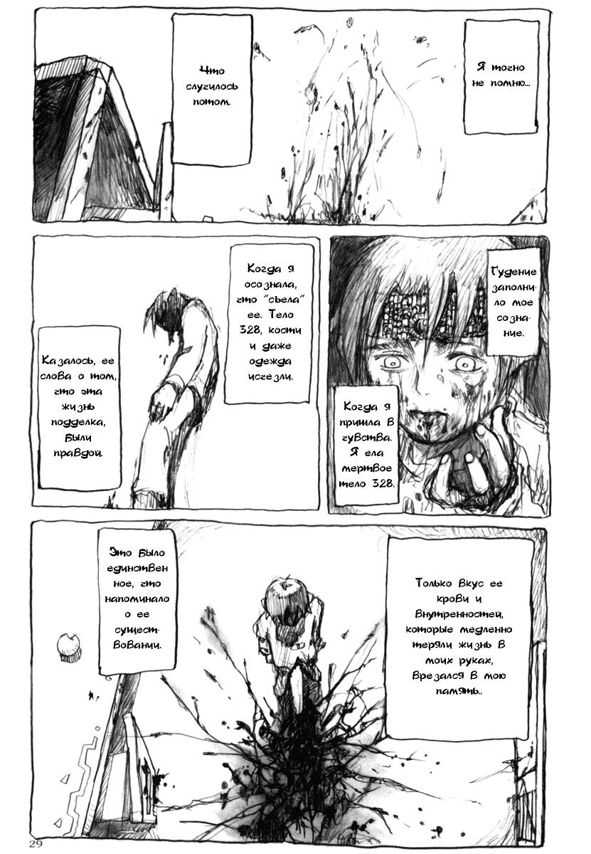 https://r1.ninemanga.com/comics/pic2/11/30475/299809/1461692545845.jpg Page 41
