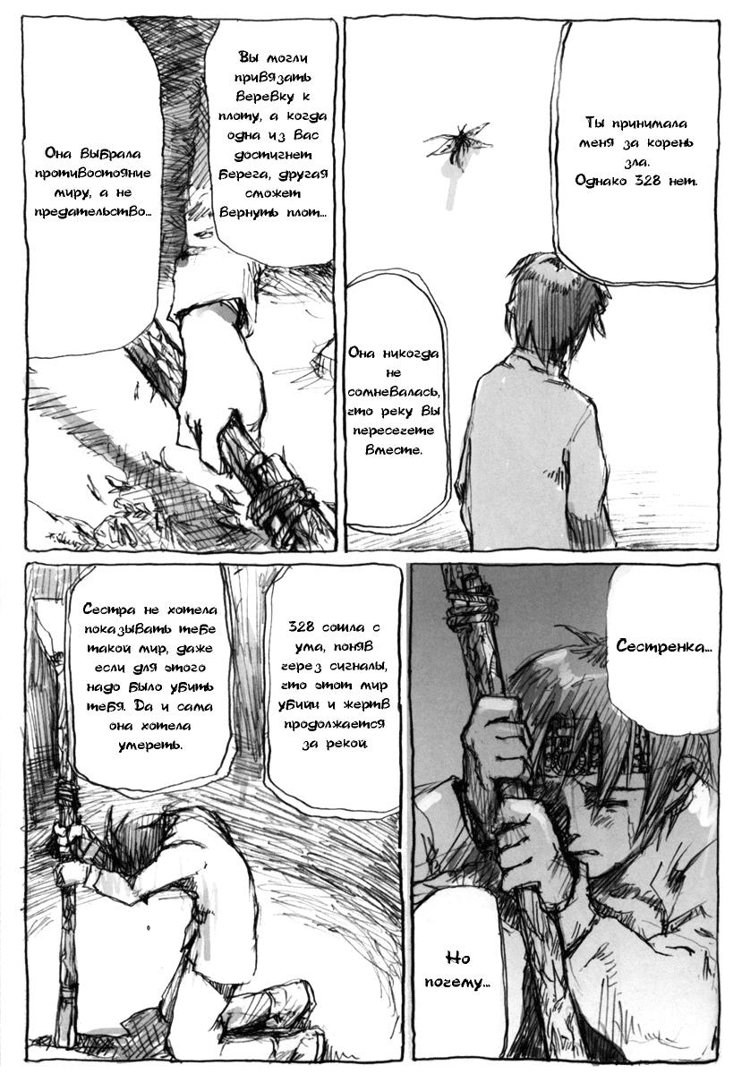 https://r1.ninemanga.com/comics/pic2/11/30475/299809/146169254970.jpg Page 45