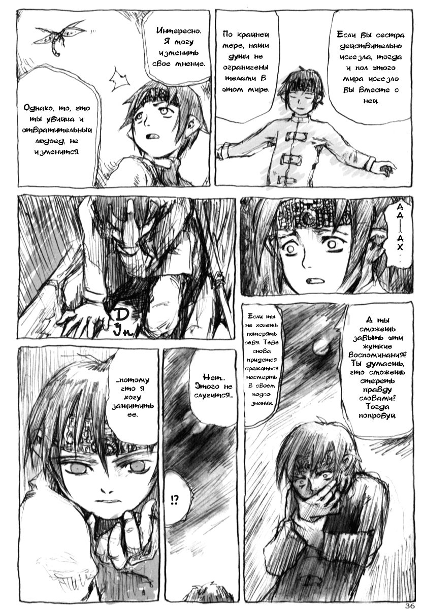 https://r1.ninemanga.com/comics/pic2/11/30475/299809/146169255173.jpg Page 48