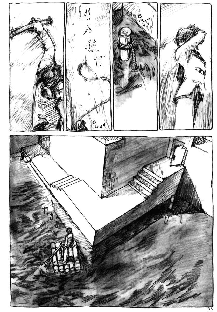 https://r1.ninemanga.com/comics/pic2/11/30475/299809/1461692553995.jpg Page 50
