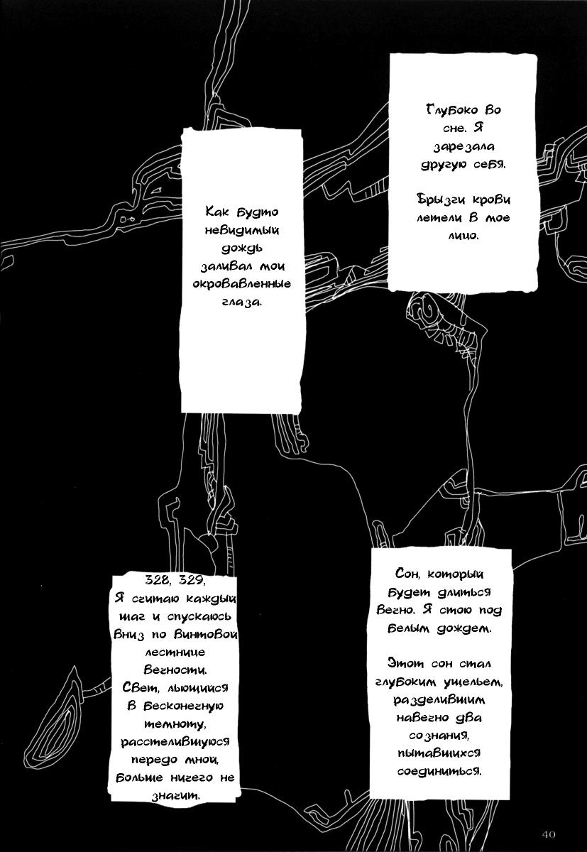 https://r1.ninemanga.com/comics/pic2/11/30475/299809/1461692555321.jpg Page 52