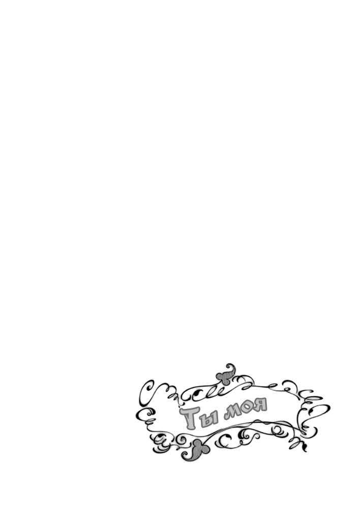 https://r1.ninemanga.com/comics/pic2/12/21260/204886/1427779504474.jpg Page 1