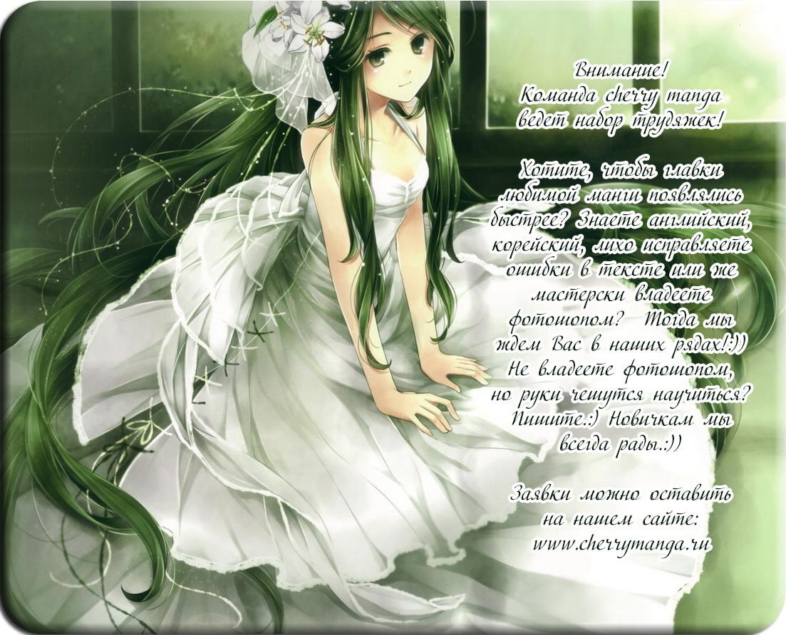 https://r1.ninemanga.com/comics/pic2/12/21260/204889/1427779573418.jpg Page 1