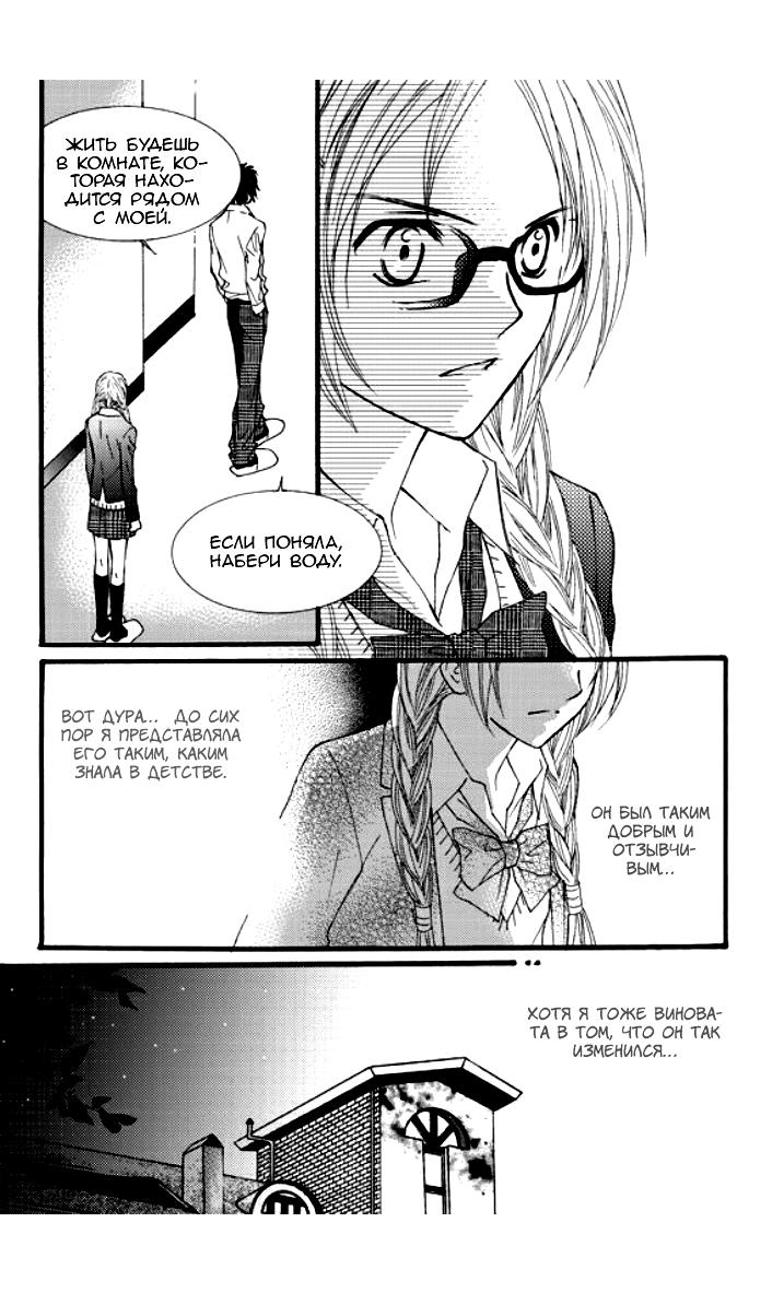 https://r1.ninemanga.com/comics/pic2/12/21260/204890/1427779601695.jpg Page 5