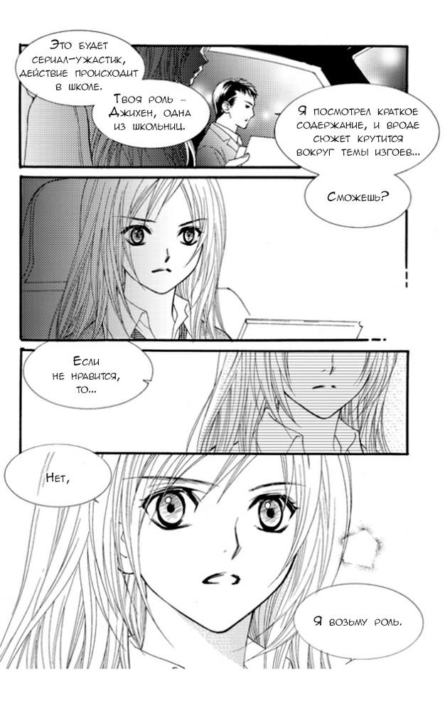 https://r1.ninemanga.com/comics/pic2/12/21260/204893/1427779665339.jpg Page 5