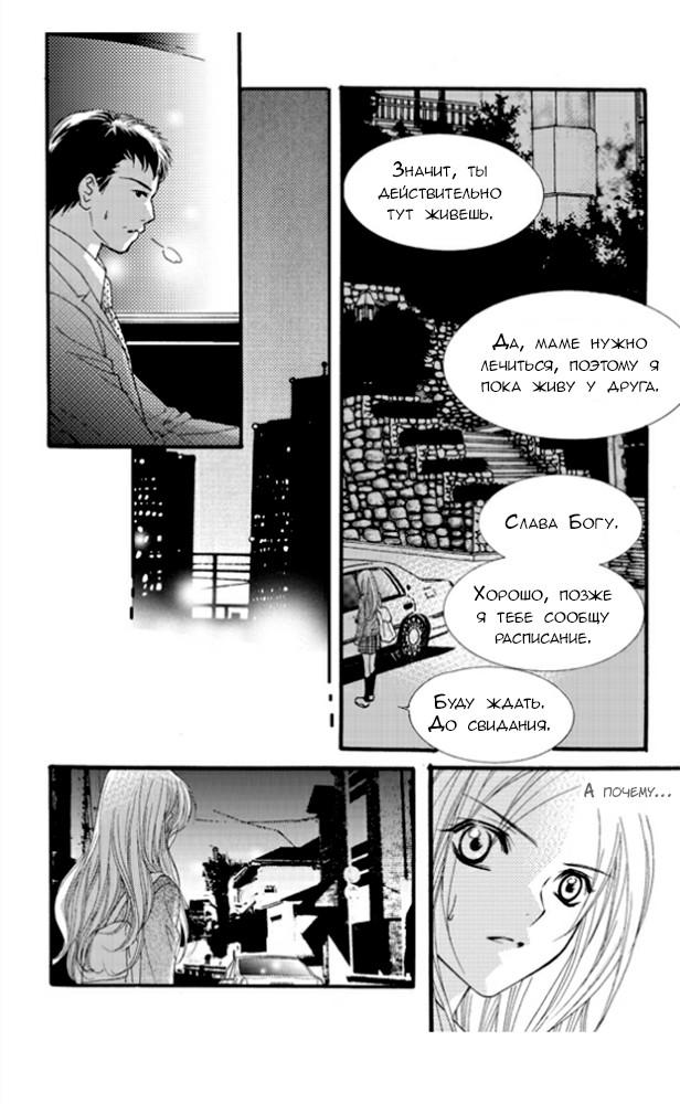 https://r1.ninemanga.com/comics/pic2/12/21260/204893/1427779665764.jpg Page 6
