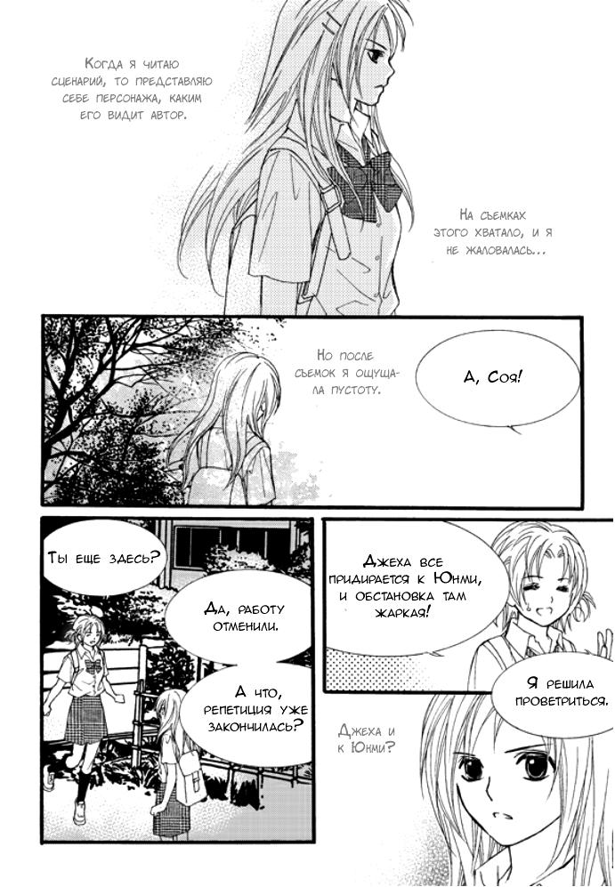 https://r1.ninemanga.com/comics/pic2/12/21260/282061/1452464306345.jpg Page 4