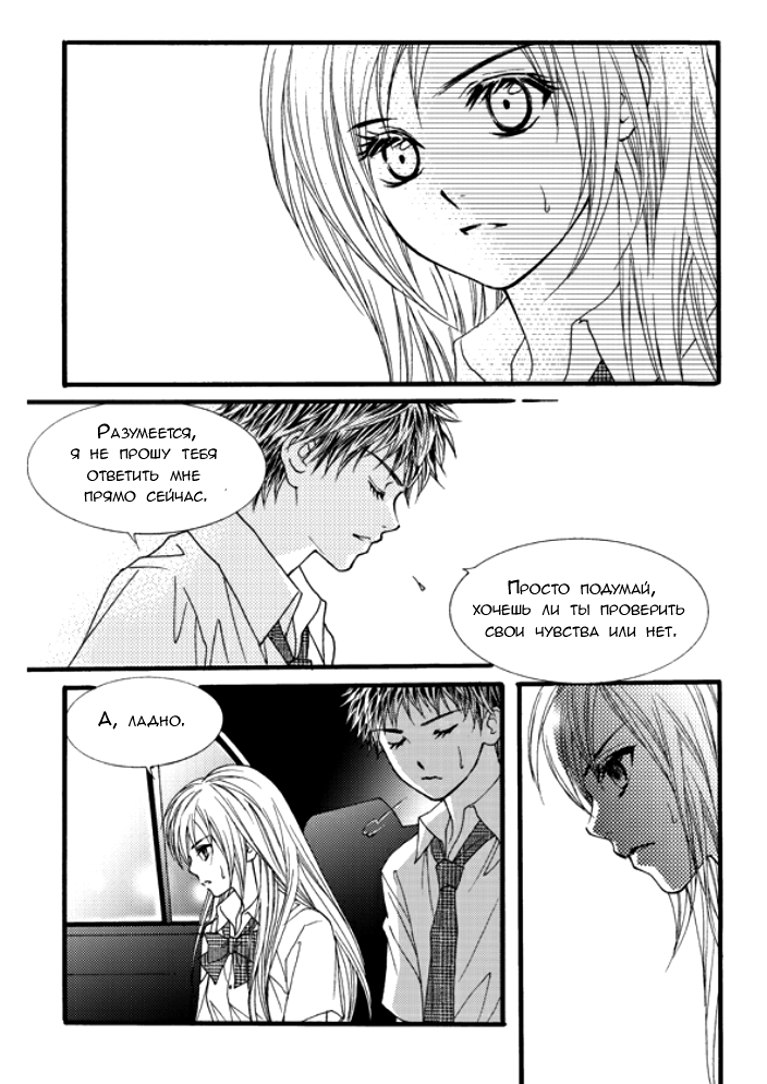 https://r1.ninemanga.com/comics/pic2/12/21260/283013/1453738673472.jpg Page 2