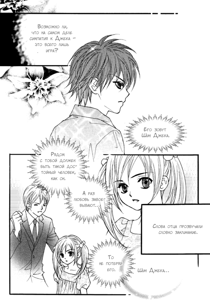 https://r1.ninemanga.com/comics/pic2/12/21260/283013/1453738674727.jpg Page 4