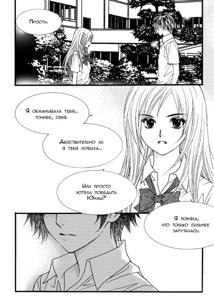 https://r1.ninemanga.com/comics/pic2/12/21260/283013/1453738677202.jpg Page 7