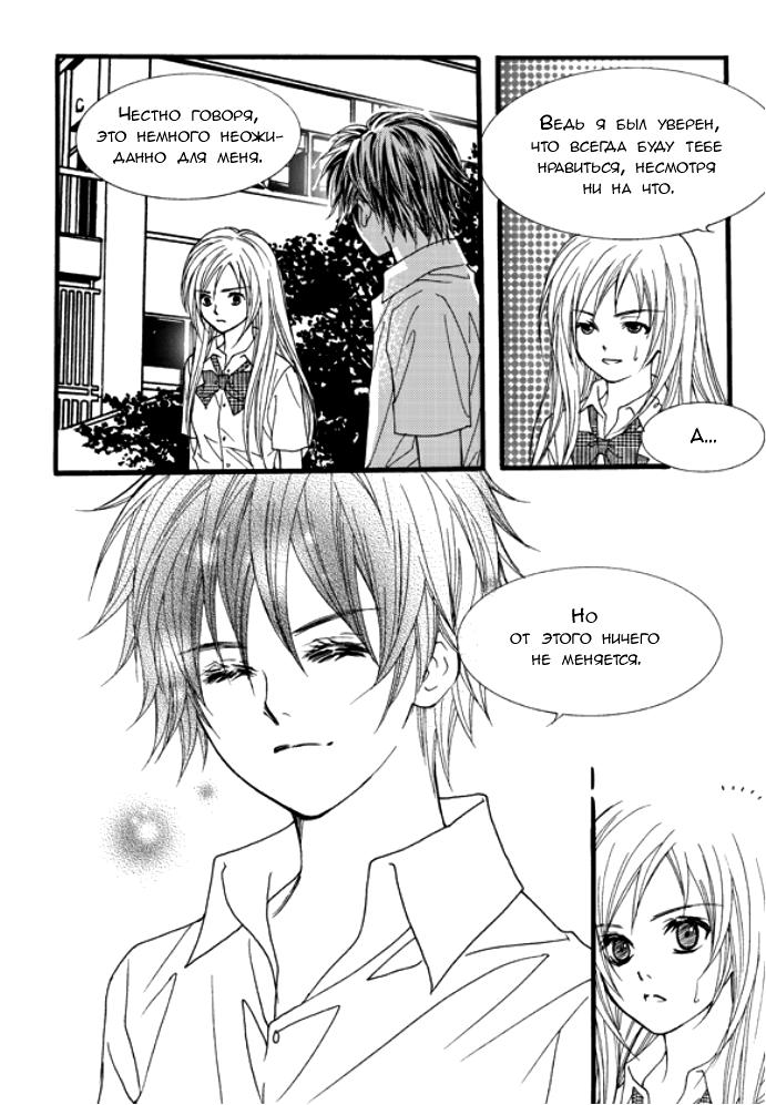 https://r1.ninemanga.com/comics/pic2/12/21260/283013/1453738679783.jpg Page 9