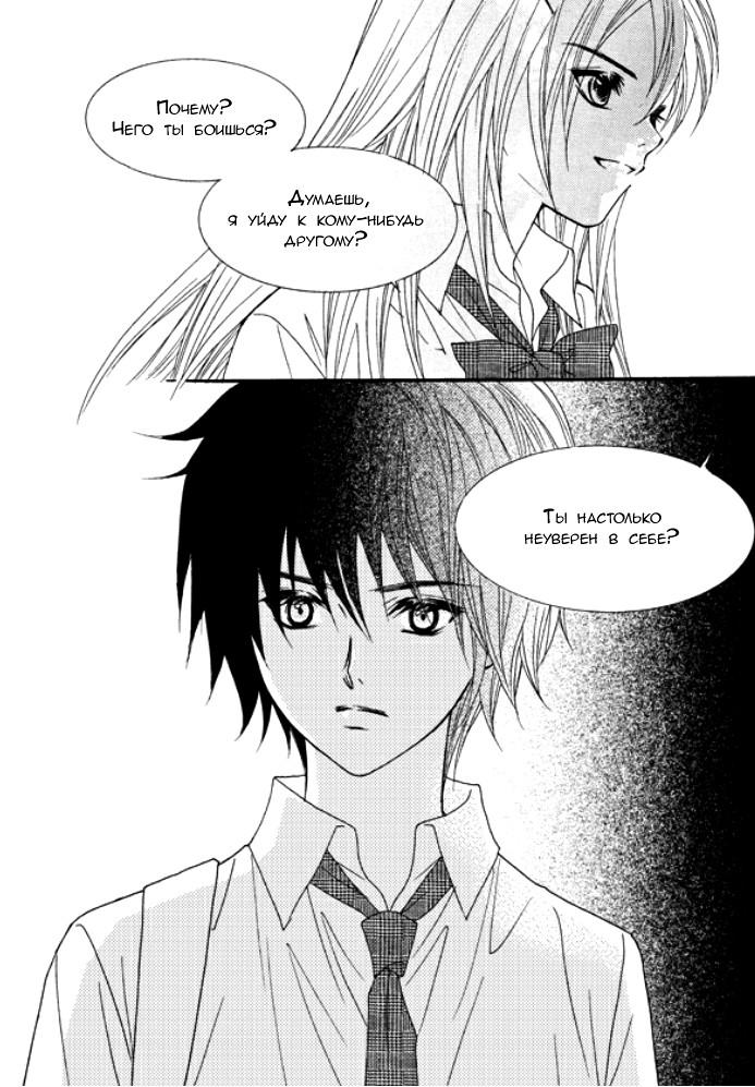 https://r1.ninemanga.com/comics/pic2/12/21260/286395/1457479518772.jpg Page 3