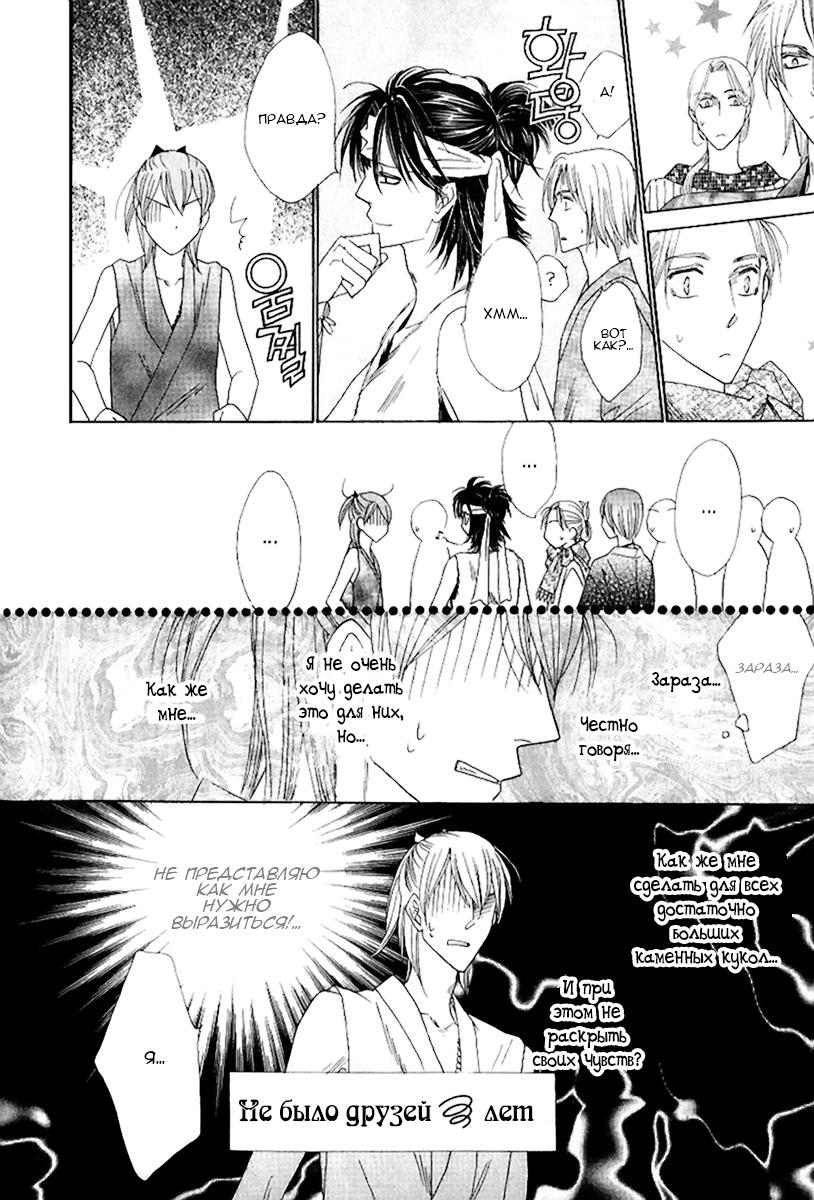 https://r1.ninemanga.com/comics/pic2/12/21388/319300/1488111523785.png Page 18