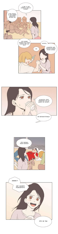 https://r1.ninemanga.com/comics/pic2/12/22860/268881/1437296734175.jpg Page 7
