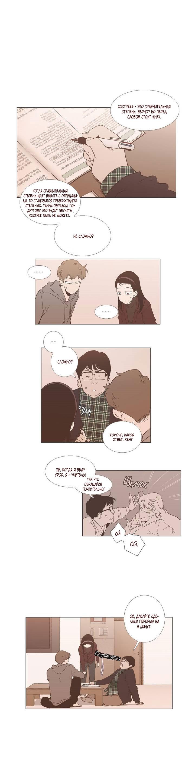 https://r1.ninemanga.com/comics/pic2/12/22860/282180/1452632796246.jpg Page 1