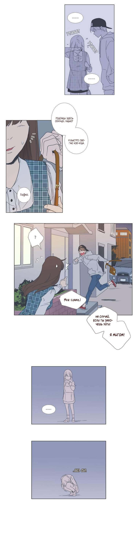 https://r1.ninemanga.com/comics/pic2/12/22860/287733/1459124697818.jpg Page 6