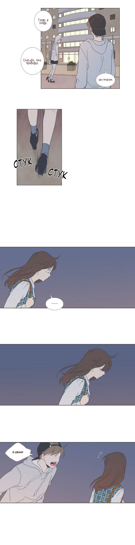 https://r1.ninemanga.com/comics/pic2/12/22860/287733/1459124700159.jpg Page 11