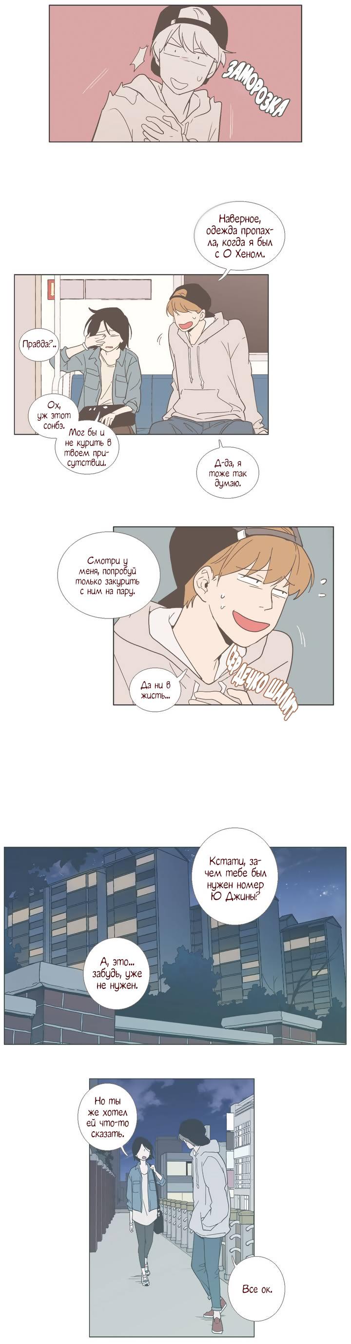 https://r1.ninemanga.com/comics/pic2/12/22860/304669/1467296191690.jpg Page 3