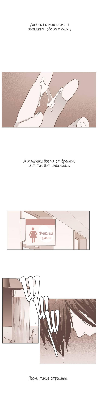 https://r1.ninemanga.com/comics/pic2/12/22860/304669/1467296196796.jpg Page 9