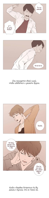 https://r1.ninemanga.com/comics/pic2/12/22860/304669/1467296197298.jpg Page 10