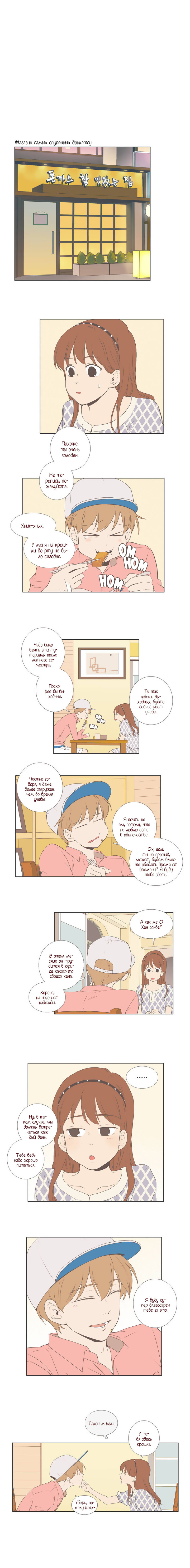 https://r1.ninemanga.com/comics/pic2/12/22860/316659/1484809967641.jpg Page 2
