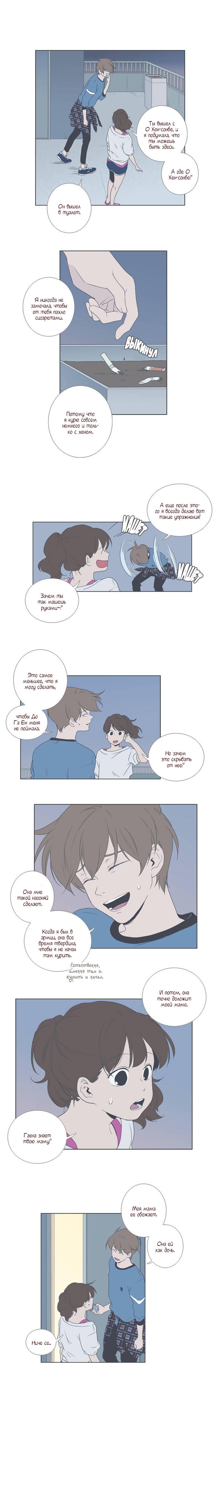 https://r1.ninemanga.com/comics/pic2/12/22860/316659/1484809972961.jpg Page 7