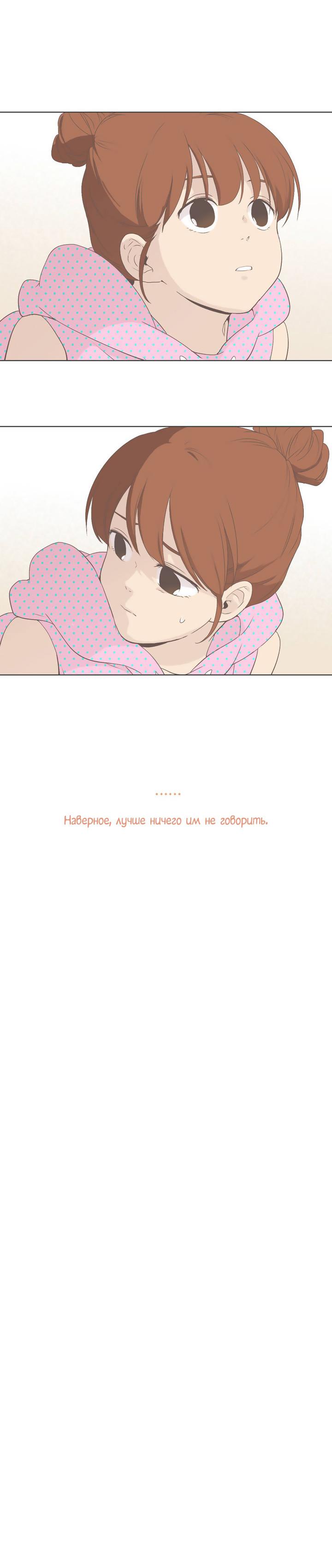 https://r1.ninemanga.com/comics/pic2/12/22860/316659/1484809974996.jpg Page 9