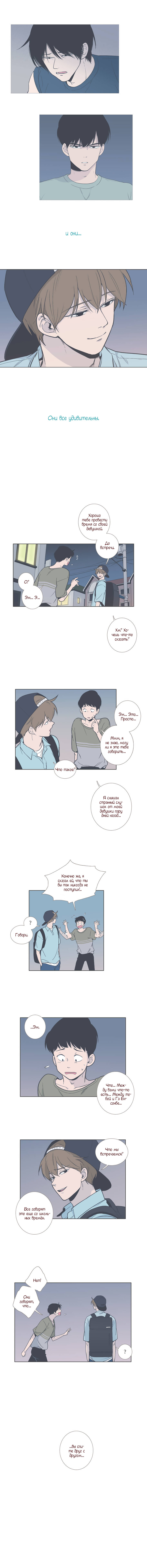 https://r1.ninemanga.com/comics/pic2/12/22860/344421/1512081513170.jpg Page 4