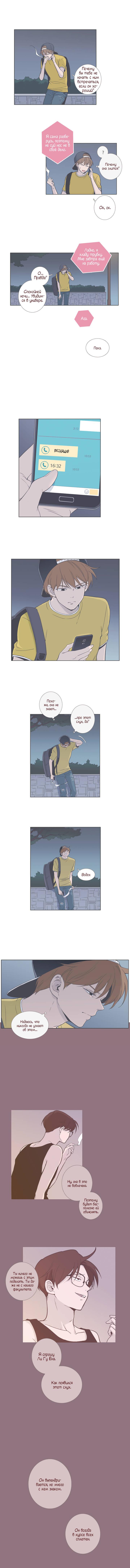 https://r1.ninemanga.com/comics/pic2/12/22860/344422/1512081517207.jpg Page 5