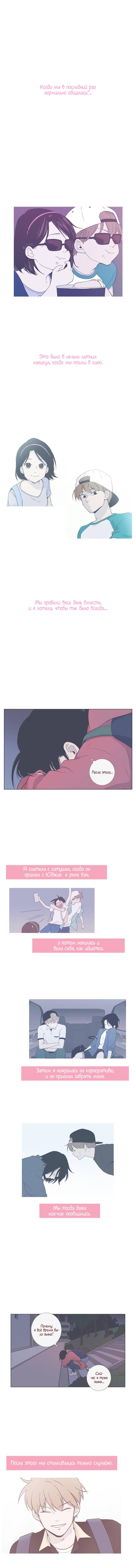 https://r1.ninemanga.com/comics/pic2/12/22860/419698/1534422329162.jpg Page 2