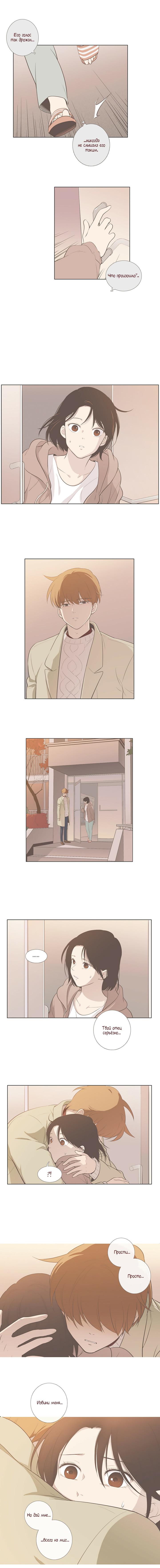 https://r1.ninemanga.com/comics/pic2/12/22860/419708/1534422451102.jpg Page 8