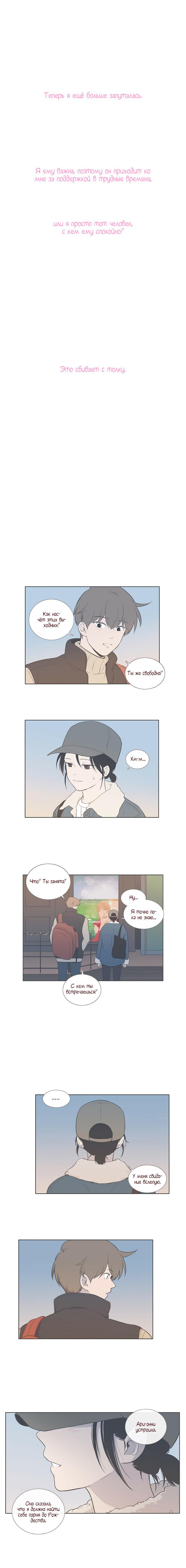 https://r1.ninemanga.com/comics/pic2/12/22860/419708/1534422452608.jpg Page 9